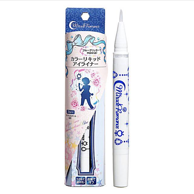 水星仙子波波光粼粼眼線液(水星藍)#美少女戰士 月光仙子 月野兔 水手月亮 禮物 禮品