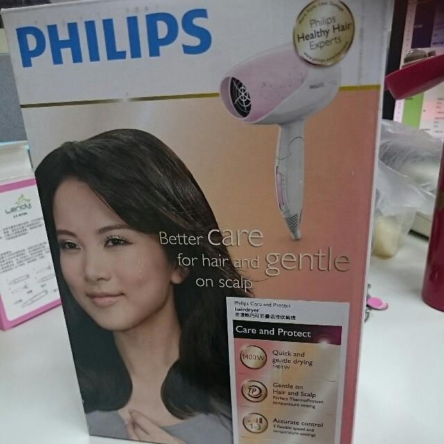 飛利浦 Philips 花漾輕巧溫控吹風機