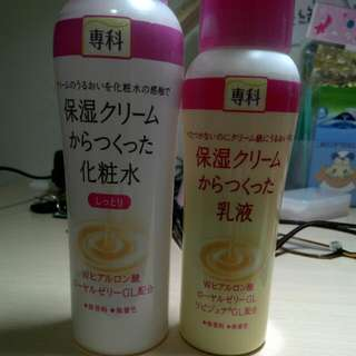 (保留) 專科 保濕化妝水 + 乳液 (粉色)