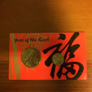 1991 Coin And Notes Set , Year Of The Goat