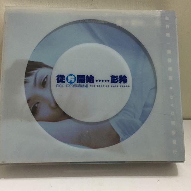 (二手)從羚開始_彭羚(雙CD)