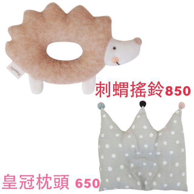 *日本小蘑菇🍄 Hoppetta 代購*