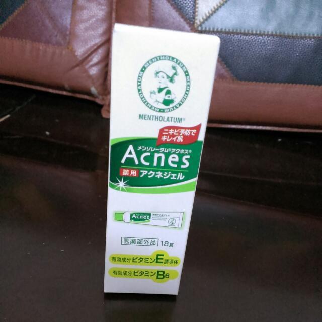 日本Acnes痘痘藥