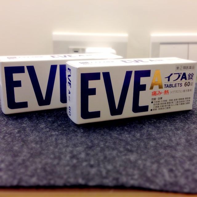 EVE 止痛 發燒 60錠 *2(兩盒)可分售