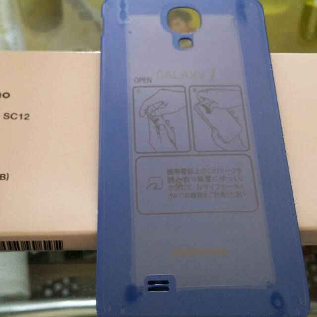 Galaxy J 藍色日本版背殼蓋