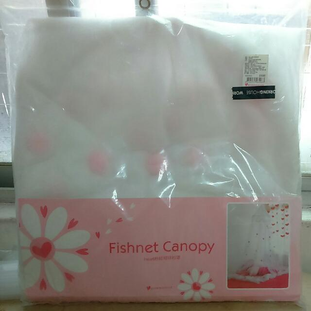 Heart粉紅球球紗罩