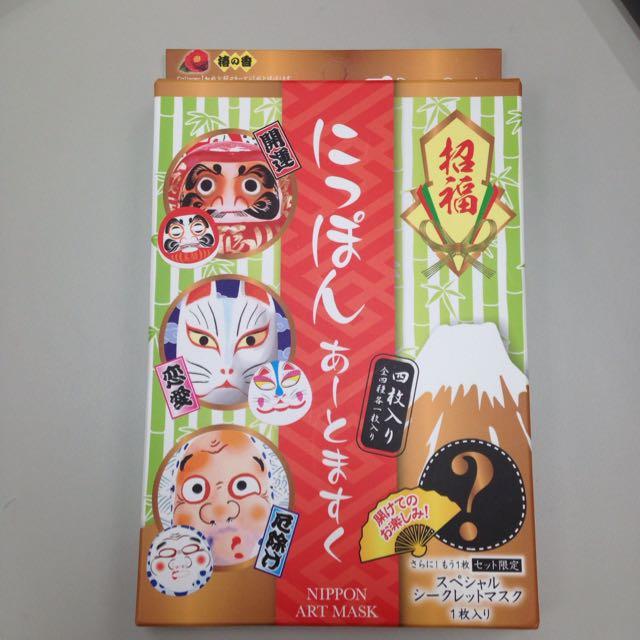 日本Pure Smile 招福面膜