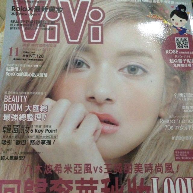 ViVi 2015 11月 雜誌