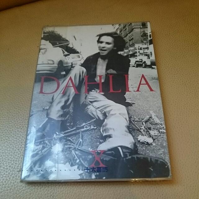 X JAPAN DAHLIA 正版樂譜