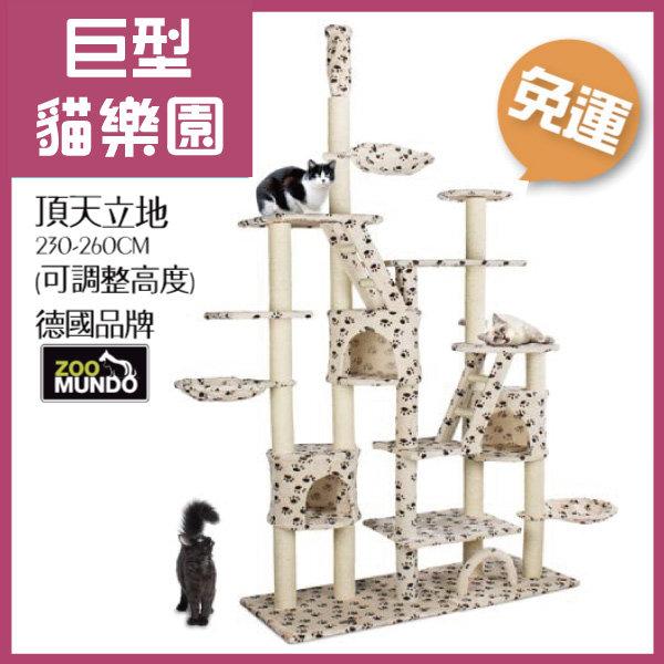 XXXL超大型貓爬架貓跳台 NG品-53