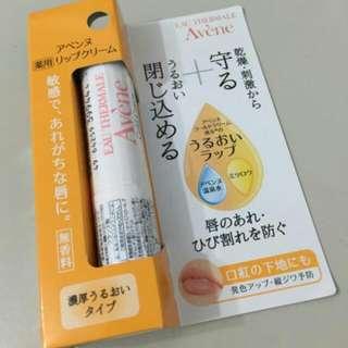 Avene 藥用護唇膏
