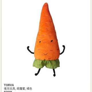 ikea 紅蘿蔔娃娃 全新 玩偶