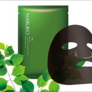 Naruko 牛爾 Tea Tree Mask