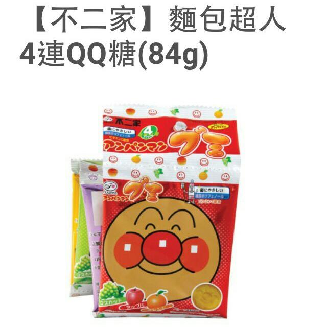 不二家~麵包超人4連QQ軟糖