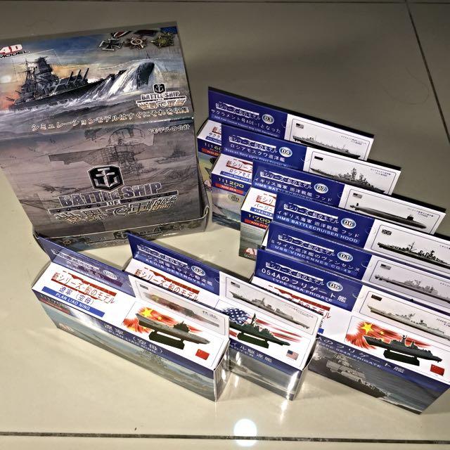 世界艦隊模型,一台50共八款。