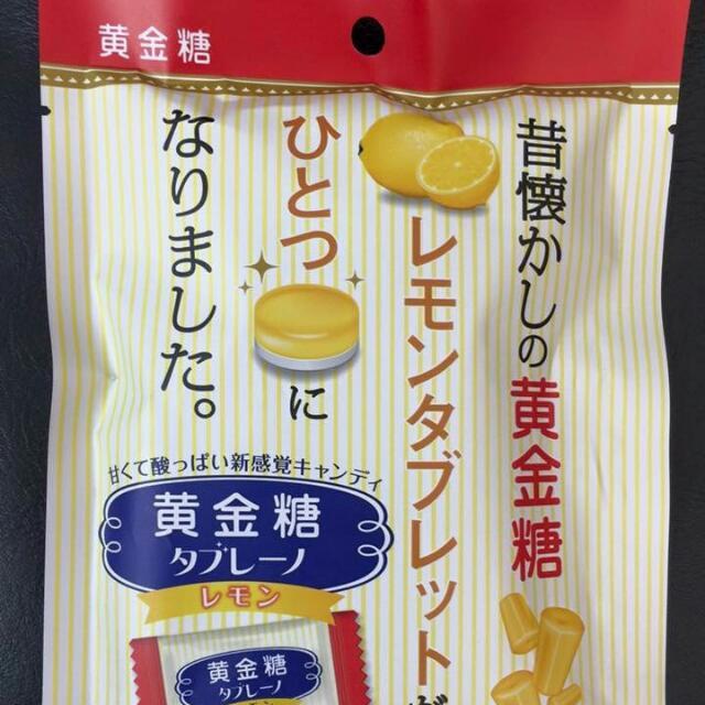 日本黃金糖