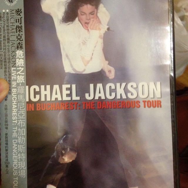 全新 麥可傑克森 演唱會 藍光DVD
