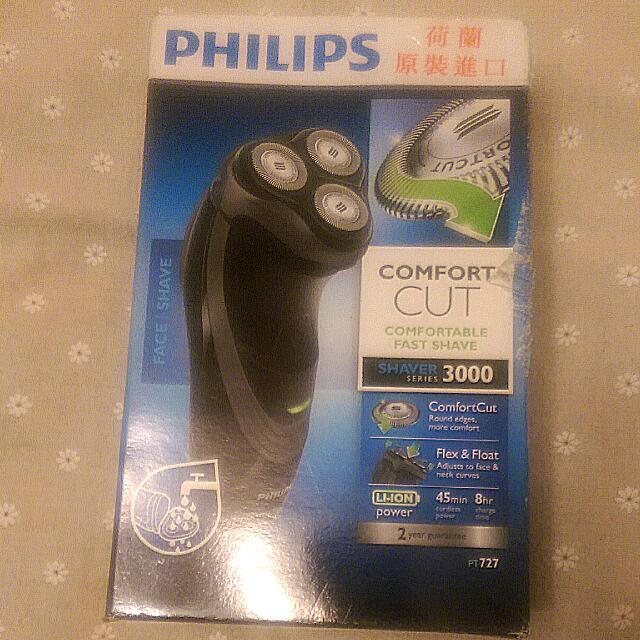 PHILIPS荷蘭原裝進口乾式電動刮鬍刀