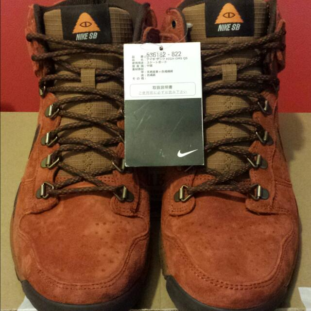 buy online ac88d 0adc9 AUTHENTIC POLER X NIKE SB DUNK HIGH OMS (RARE), Sports on Carousell