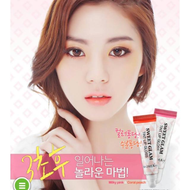 Secret Key SWEET GLAM TINT LIP GLOSS 三秒甜蜜變色唇蜜 (蜜桃橘/草莓粉)