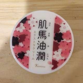 日本肌馬油潤護膚霜(只用過一次幾乎全新)