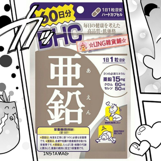 ☆Q醬☆[現貨]DHC活力鋅元素-亞鉛(60日份)