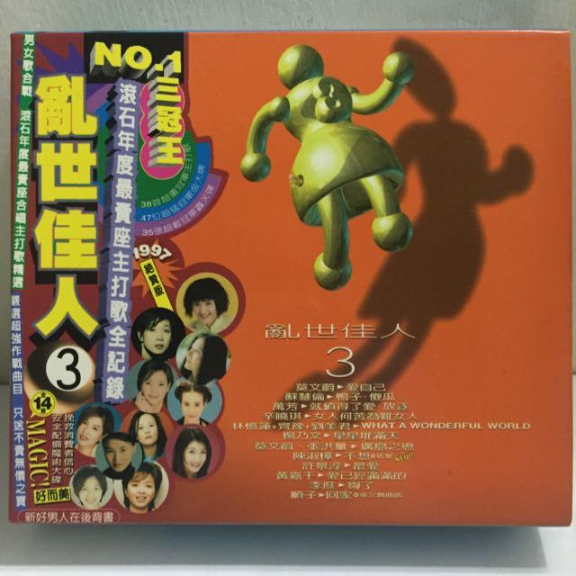(二手)滾石年度最賣座主打歌全記錄 [ 新好男人3+亂世佳人3+男女歌合戰 ] (共3片CD)