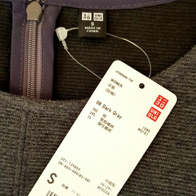 uniqlo dark grey cotton dress(S)