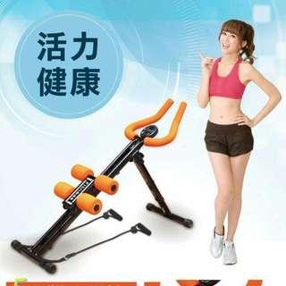 【健身大師】 【閃電曲線美腰翹臀機】 儀表可顯示時間、次數、卡路里