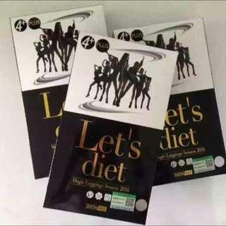 韓連線  Lets diet 彈力瘦腿皮褲