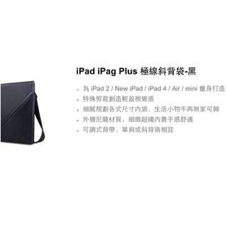 📲全新 iPad 斜背袋📲