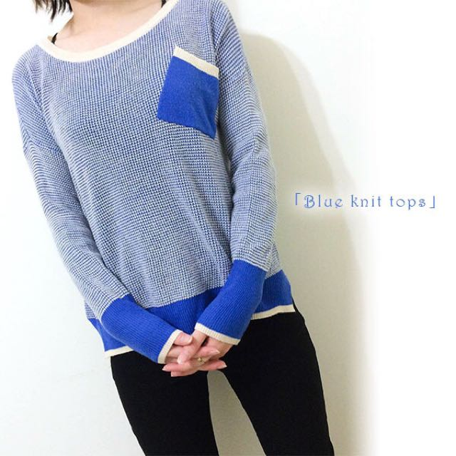 韓版藍色針織上衣