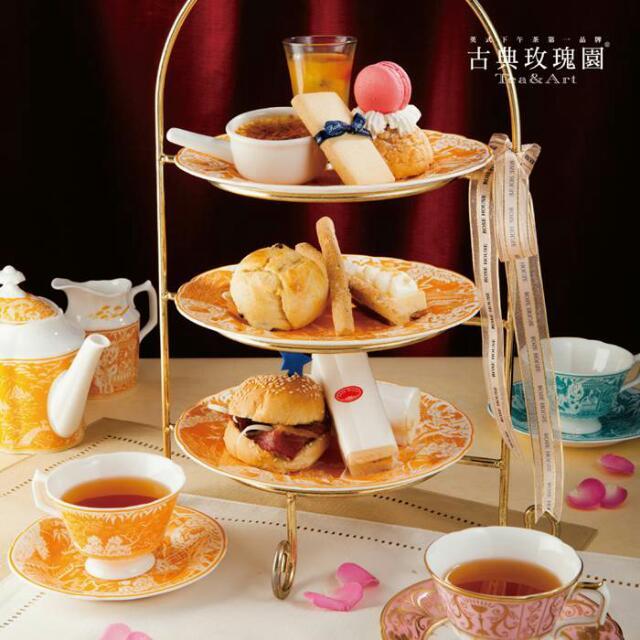 (預購)古典玫瑰園-小王子經典雙人下午茶套餐