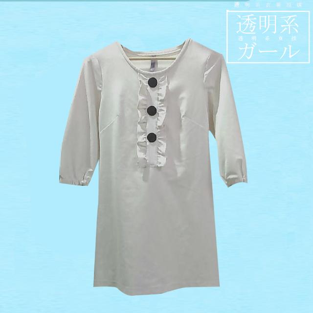 二手☁寬版連身洋裝
