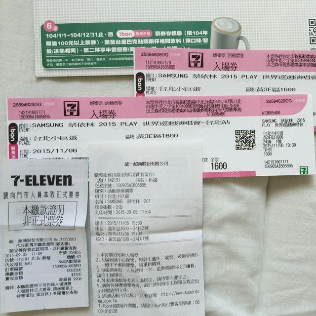 2張蔡依林 Play 11/6演唱會門票
