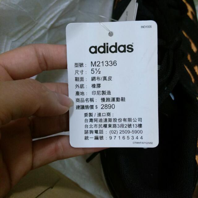降價!!!addidas豹紋女鞋(正)