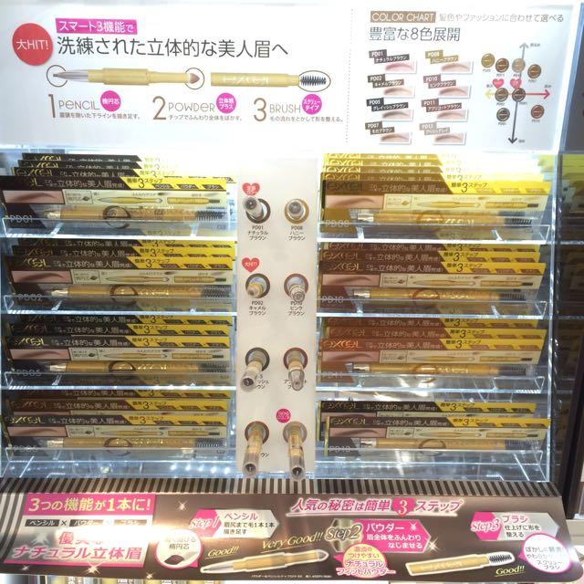 Excel 眉筆10/15-20日本連線商品