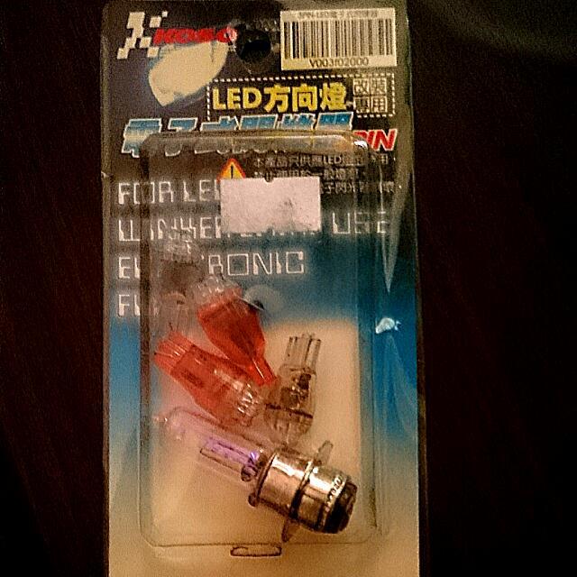 Led紅,白光方向燈小燈