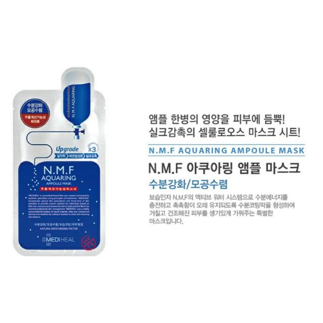 L&P Mediheal美迪惠爾 N.M.F水感安瓶保溼面膜