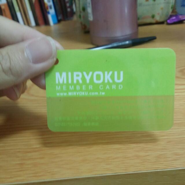 Miryoku 8折會員卡