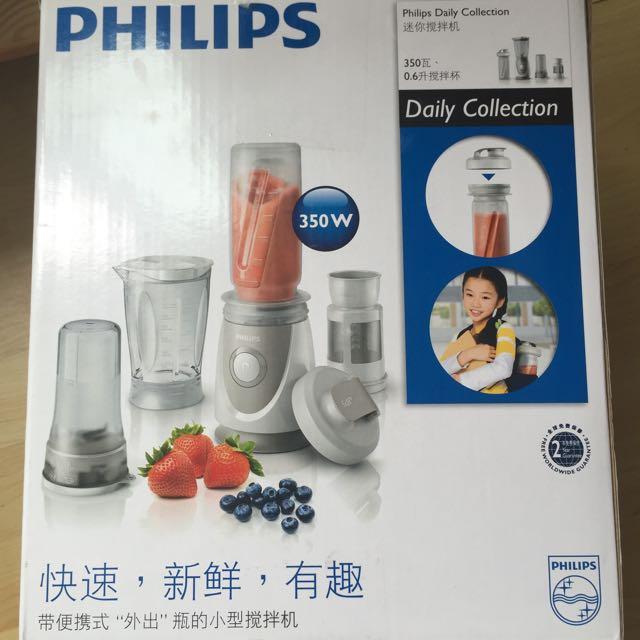 Philips Personal Blender