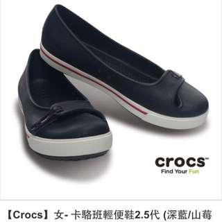 二手正品crocs輕便平底防水鞋