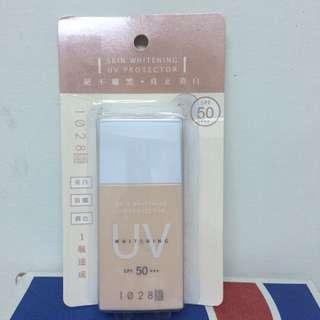 1028 全效美白防曬隔離乳 SPF50
