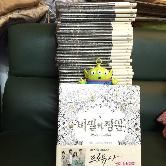 韓國 正版秘密花園畫冊