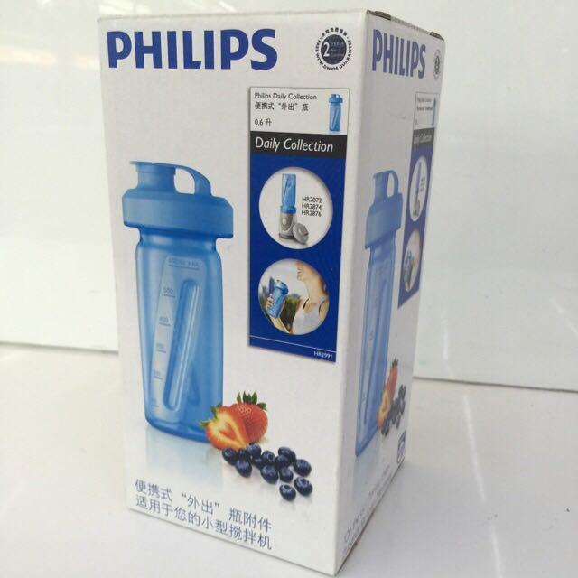 🍹飛利浦 隨身攜帶飲料瓶 隨行杯💦 (活氧果汁機可用)