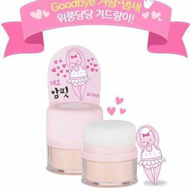 韓國 Apieu止汗粉
