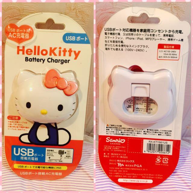 Hello Kitty 正版 大貓頭變壓器插座 iPhone HTC Samsung
