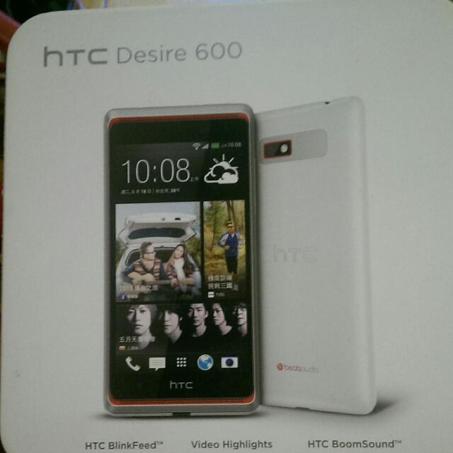 Htc Desire 600 手機