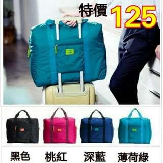 [RB329]韓版 收納摺疊旅行包 防水 輕便旅行包 收納包 行李箱 登機行李箱 收納袋化妝包 購物包 包中包 整理袋