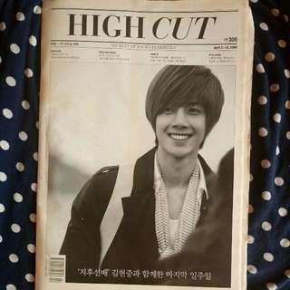 金賢重 High Cut 2009.04.03-16